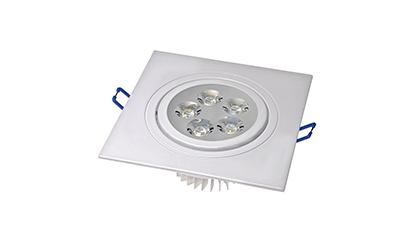 Spot 5W Dicróica LED Direcionavel Base Branca
