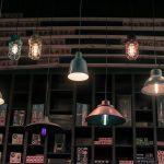 Qual luminária de LED comprar em 2021? Descubra aqui!